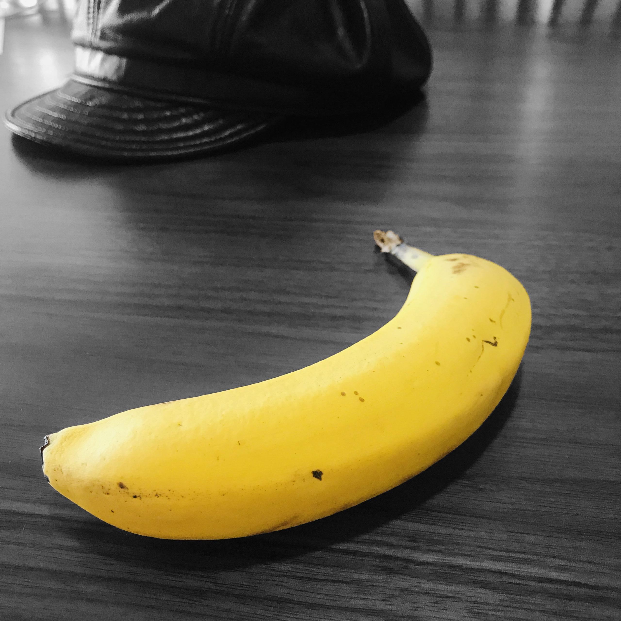 いちまつ君がバナナを食べる理由